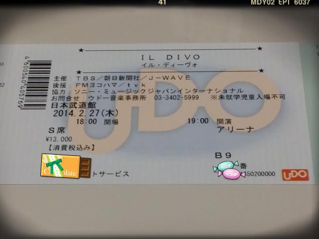 IL DIVO来日公演のチケット