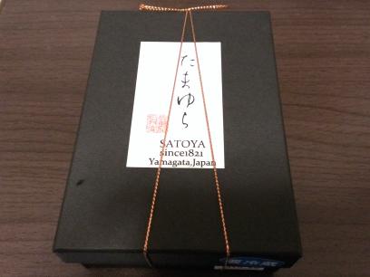 たまゆら from 乃し梅本舗 佐藤屋