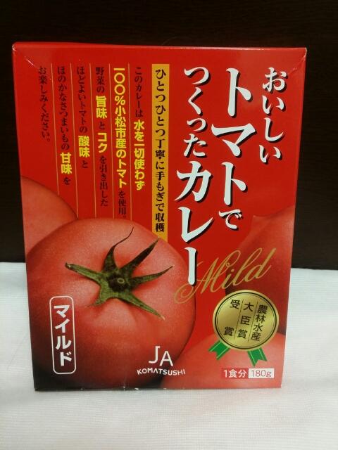 おいしいトマトでつくったカレー from 石川県小松市