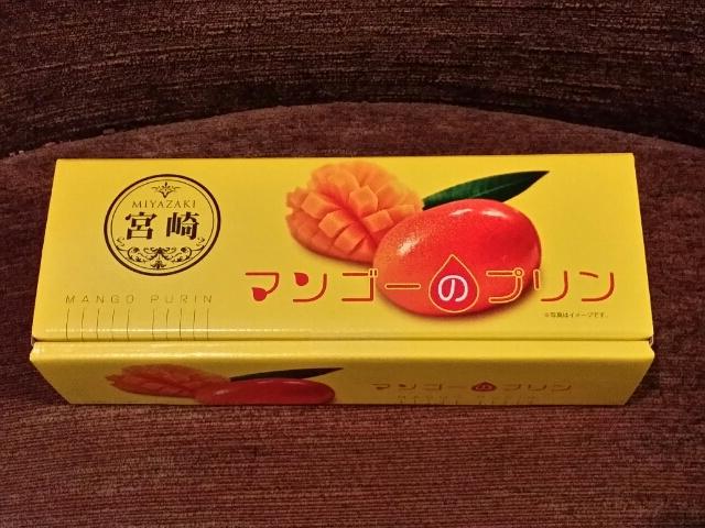 宮崎土産で購入したマンゴープリン