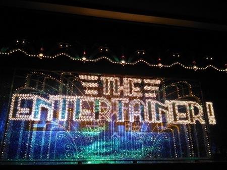 星組『THE ENTERTAINER!』.jpg