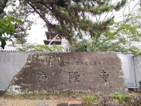 法隆寺 (2).jpg