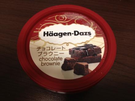 ハーゲンダッツのチョコレートブラウニー