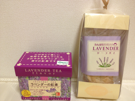 iphone/image-20120726235148.png